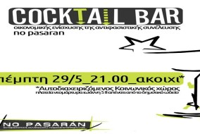 coctail bar akoixi1